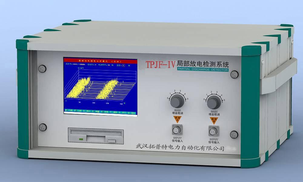 TPJF-IV局部放电检测系统是电力设备绝缘的主要试验项目,局部放电量等参数则是评价电力设备质量的重要指标。根据国际及国内目前最新技术进展而开发的HTJF-H局部放电检测系统是获得成功的HTJF系列局放仪中的新一代成员。除继承上一代产品优点外,该产品还具备全程控自动校准、自动同步、自动电压记录、自动测量保存回放等功能,可测量如放电重复率n,平均放电电流I,平方率D等IEC-270所规定的各种局放参数,采用正弦、点阵等多种视图显示方式,新型数字滤波及干扰抑制功能,结合丰富的动态统计分析图谱,使现场干扰能够得
